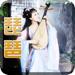 170.琵琶教学-乐器入门基础知识宝典视频教程