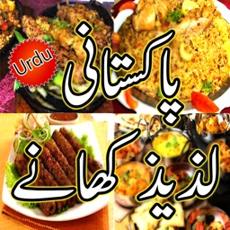 Pakistani Food - Best Healthy Food Recipes in Urdu