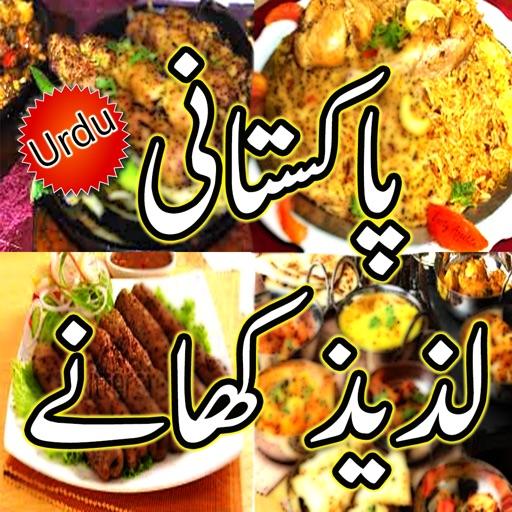 pakistani food best healthy food recipes in urdu