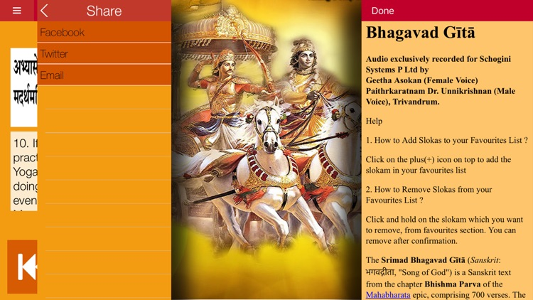 Bhagavad Gita - The Songs of the Bhagavan screenshot-3