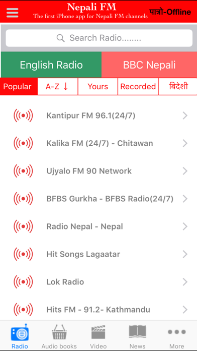 Top 10 Apps like Nepali Music in 2019 for iPhone & iPad