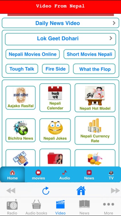 Nepali FM - Radio Video News screenshot-3