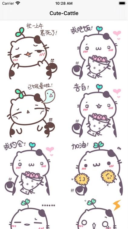 Miao Gu