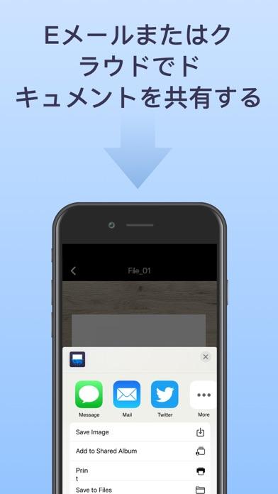 スキャナーアプリ:書類スキャン&署名のおすすめ画像5