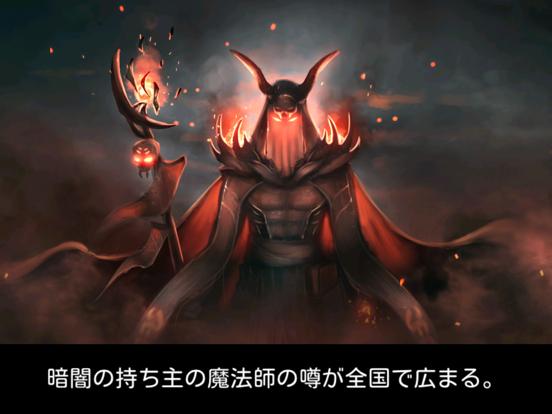 ヴァンパイアズ・フォール:オリジンズ オープンワールドRPGのおすすめ画像8