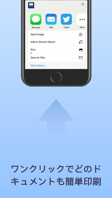 スキャナーアプリ:書類スキャン&署名のおすすめ画像7