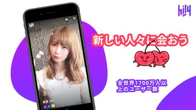https://is2-ssl.mzstatic.com/image/thumb/PurpleSource113/v4/9f/88/6c/9f886c73-cedd-8334-6335-7f10aa91631e/cc28f605-3f06-45de-8b83-57cd4a753ca8_02_0620_01_0000_ALL_Ja_JapaneseScreens_JapaneseScreens3_ASO_2208x1242.png/406x228bb.png