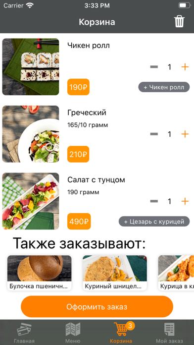 Рестораны «Евразия» screenshot 3