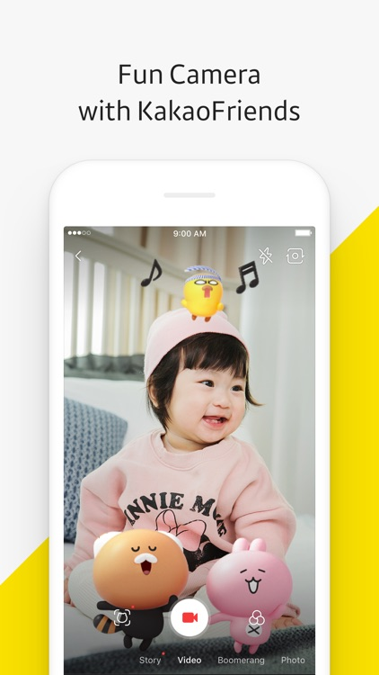 KakaoStory screenshot-2