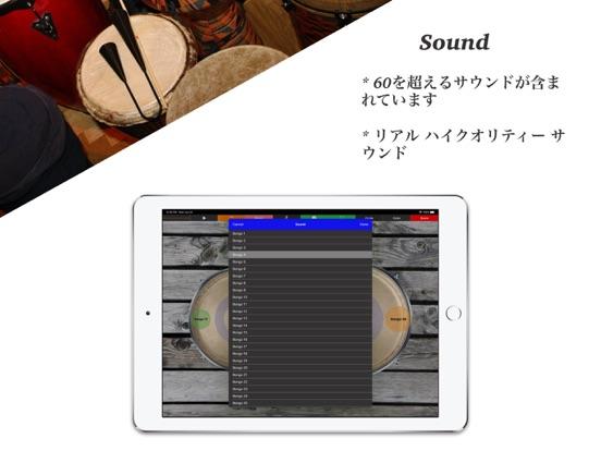 https://is2-ssl.mzstatic.com/image/thumb/PurpleSource113/v4/da/32/49/da324959-db02-0ac0-b20e-50c0d1d51870/88a3589c-963f-4caf-a8f7-9f94df5a48a3_iPad_12.9.4_J.jpg/552x414bb.jpg