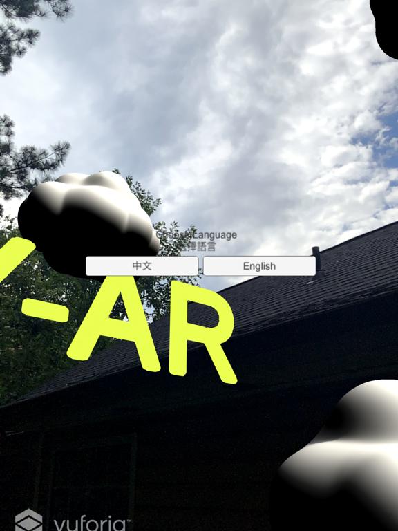 iSpy AR Screenshots