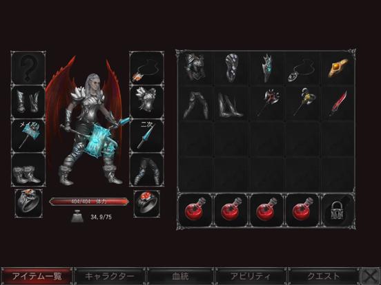 ヴァンパイアズ・フォール:オリジンズ オープンワールドRPGのおすすめ画像3