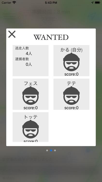 刑ドロ中 ~Poste~ screenshot-6