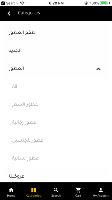 Herera   هريرةلقطة شاشة5