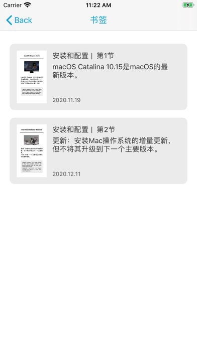 Screenshot 3 of 3