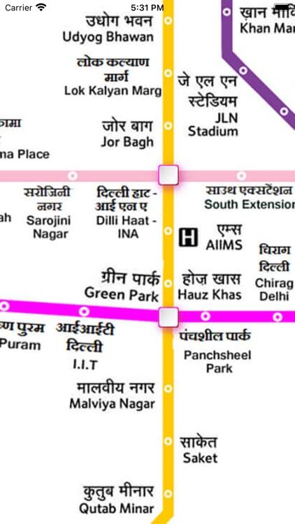Delhi Metro Map Route and Bus screenshot-5