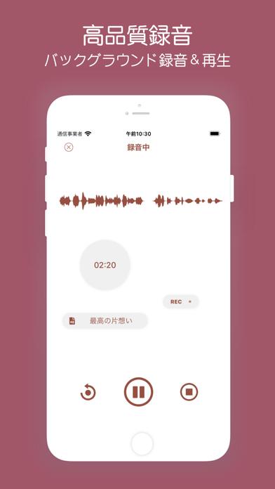 点击获取Tuklu - Voice Recorder