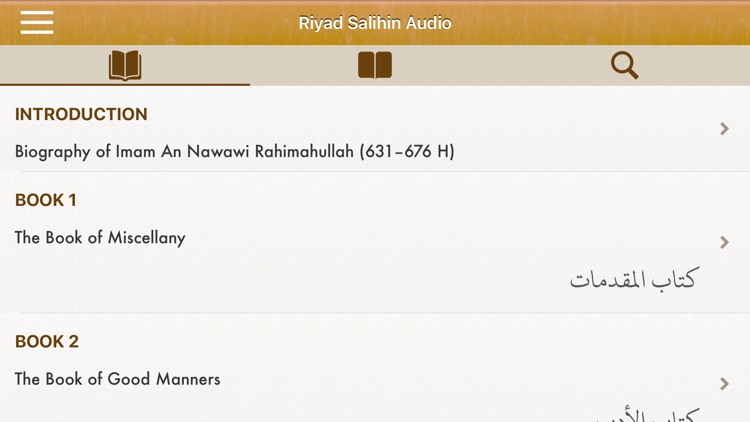 Riyad Salihin Audio in English screenshot-8