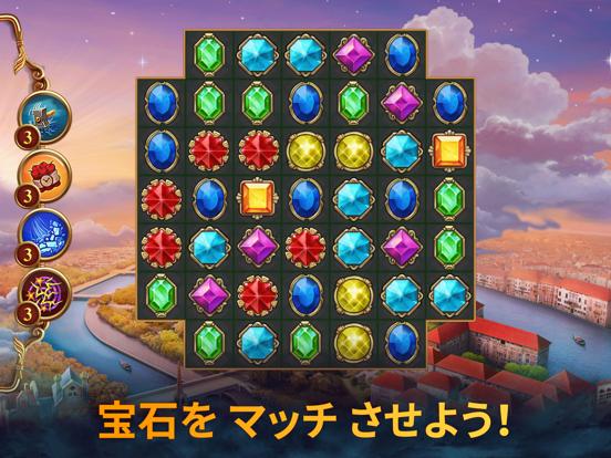クロックメーカーパズルゲーム (Clockmaker)のおすすめ画像5