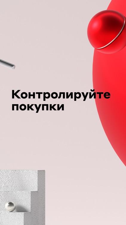 Alfa-Bank - Мобильный Банк