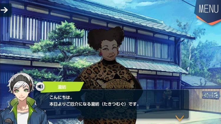 紡ロジック -青春ドラマ×推理アドベンチャー screenshot-4