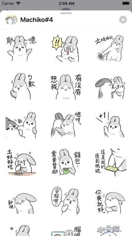 Machiko Rabbit Pack# 4 screenshot-6