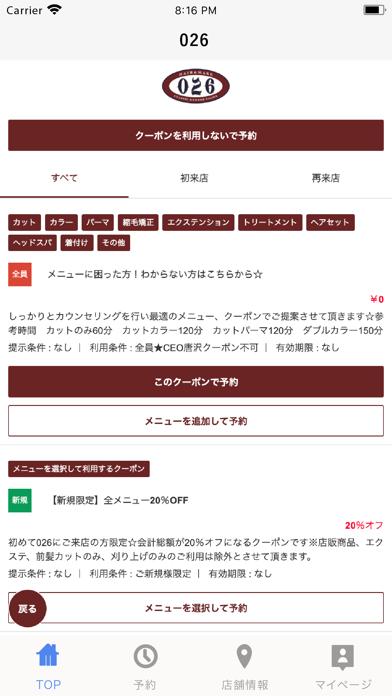 026 Screenshot