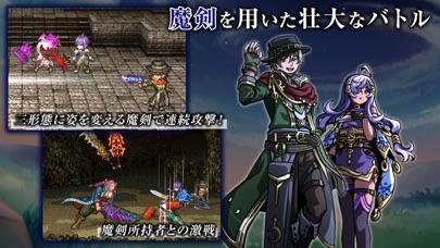 RPG エルピシアの魔剣少女のおすすめ画像4