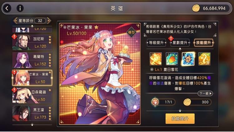 王領騎士:至高聖堂 screenshot-5