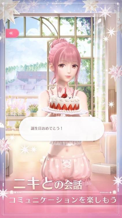 シャイニングニキ screenshot-6