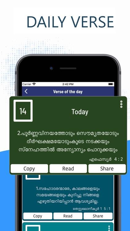 Malayalam Bible (POC Bible) screenshot-6