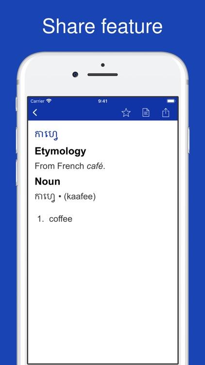 Khmer Etymology Dictionary screenshot-5