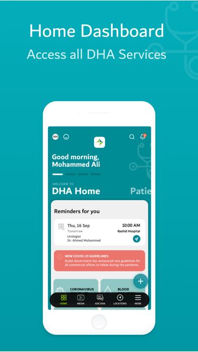 DHA - هيئة الصحة بدبيلقطة شاشة3