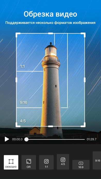 Скриншот №10 к VideoShow - видео редактор