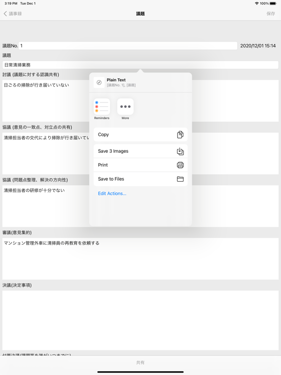 https://is2-ssl.mzstatic.com/image/thumb/PurpleSource114/v4/0d/cf/ec/0dcfecc6-3730-ad67-cd6e-c244e180c100/5a3be5d1-5d84-49f3-bd2c-3cc45db0c455_Simulator_Screen_Shot_-_iPad_Pro__U002812.9-inch_U0029__U00284th_generation_U0029_-_2020-12-01_at_15.19.14.png/576x768bb.png