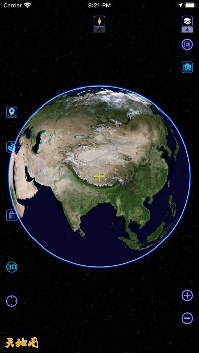 奥维互动地图浏览器 用于PC