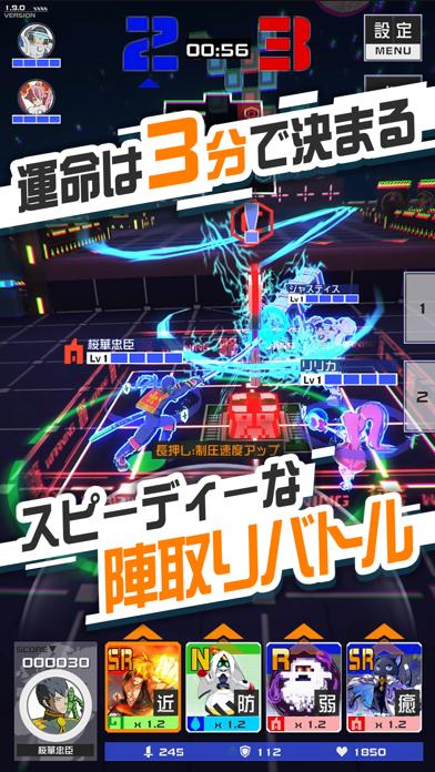 #コンパス【戦闘摂理解析システム】 screenshot1