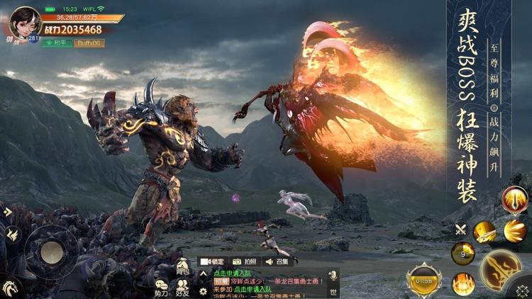 太古神王2 screenshot-4