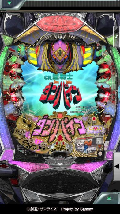[777Real]ぱちんこCR聖戦士ダンバインFWNのスクリーンショット