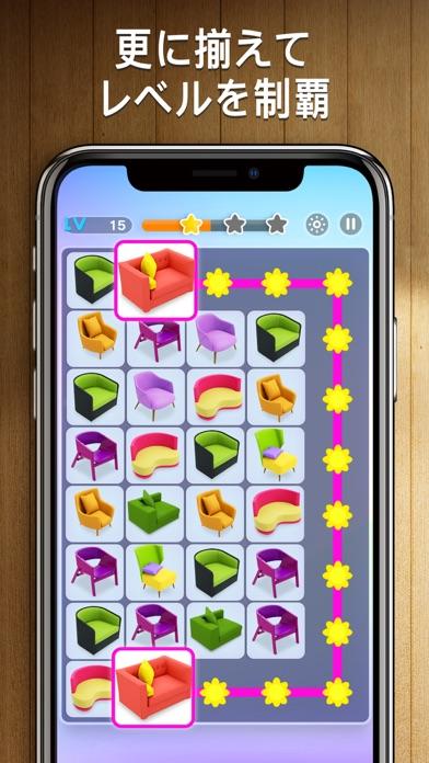 四川省ゲームを接続(Onet 3D)のおすすめ画像2