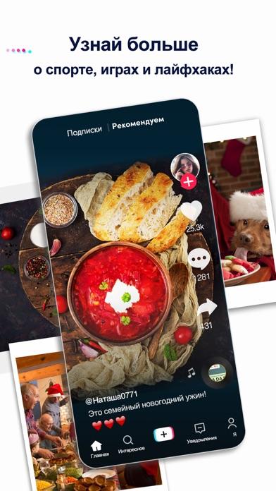 TikTok(ТикТок) iphone картинки