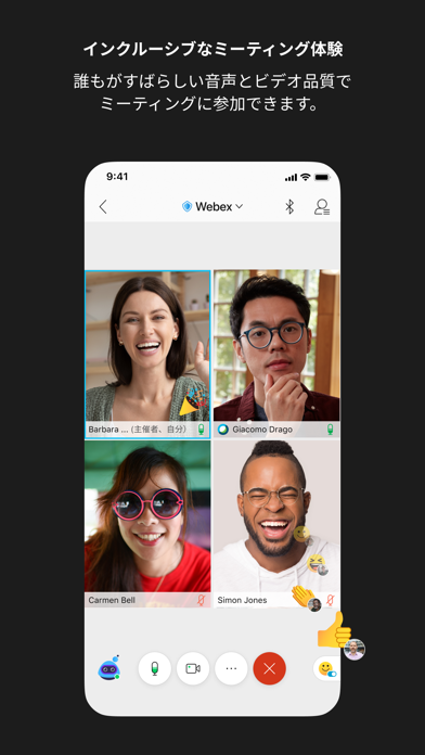 Cisco Webex Meetings ScreenShot0