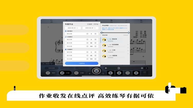 快乐斑马HD screenshot-5