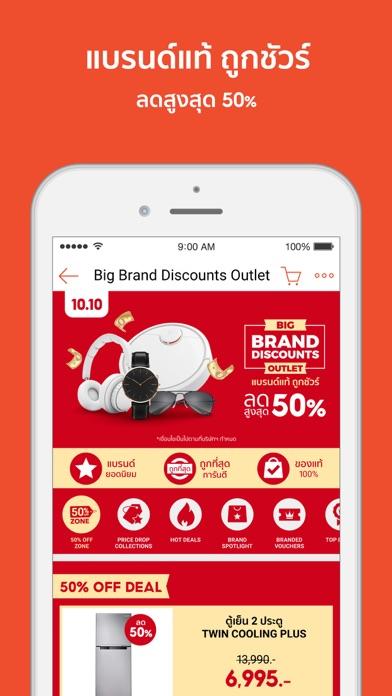 Shopee 10 10 Brands Festival 苹果商店应用信息下载量 评论 排名情况 德普优化