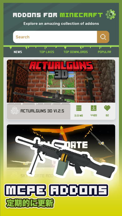 Just ๏ Mods for Minecraftのスクリーンショット3