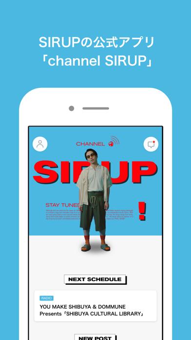 channel SIRUPのおすすめ画像2