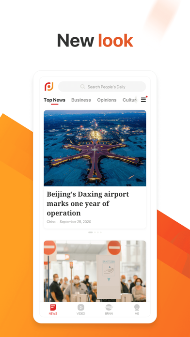 messages.download People's Daily-News from China software