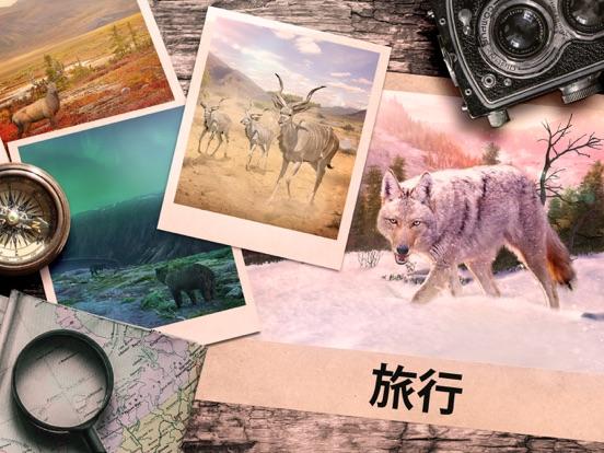 Hunting Clash: 動物シューティングゲーム 3Dのおすすめ画像2