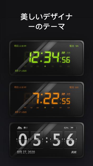 目覚まし時計 メイトプロ:スリープタイマー、アラームクロックのおすすめ画像9
