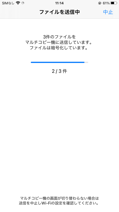 セブン-イレブン マルチコピーのおすすめ画像4